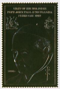 Uganda 1123 MNH Pope John Paul II