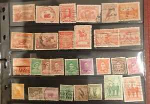 Bulk Australian Pre Decimal Collection 1927 to 1950s used - 54 stamps