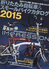 Folding Bike & Small Bike Catalog 2015 Japanese Bicycle Catalog Book