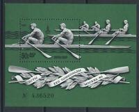 Russie Bloc N°126** (MNH) 1978 - Préolympiques Moscou 1980