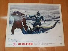 Godzilla KING KONG ESCAPES Inoshiro Honda Lobby card movie japan Vintage
