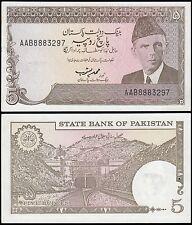 Pakistan 5 Rupees, 1983-1984, P-38e, UNC