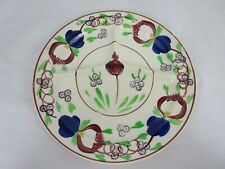 Petrus Regout Maastricht Made In Holland Hand Painted Divider Plate
