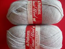 Patons Classic  100% wool yarn, Flagstone, lot of 2 (210 yds each)