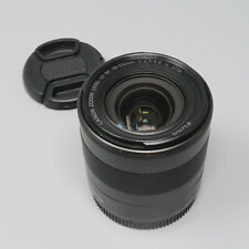 Canon EF-M 18-55mm f/3.5-5.6 STM IS Lens - Nice!