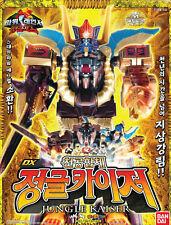 Bandai Power Rangers Wild Force DX Megazord Gao God NEW
