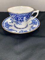 Rosina Bone China Tea Cup and Saucer- Blue and White