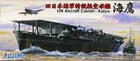 Fujimi IJN Aircraft Carrier Kaiyo 1/700 Model Kit