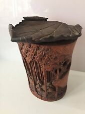 Rare Antique Chinese Bamboo Carved Brush Pot Wash copper leaf top
