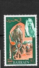 BAHRAIN  1966  200f   SHAIK     MLH      Sc 150
