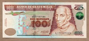 GUATEMALA - 100 QUETZALES - 12.3.2008 - P119 - ABOUT UNCIRCULATED