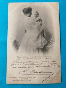 Russia , Czarina and Anastasia  Christening 1901 taken at Peterhof Palace .