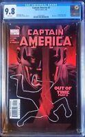 Captain America (2004 5th Series) #2  CGC 9.8