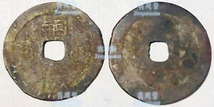 RARE+ 6 cash type Vietnam Annam 1848-1883 Si De Tong Bao 23mm bronze coin 嗣德通宝六文