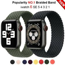 Braided Silicon Solo Loop Strap For Apple Watch Single Series 6/SE/5/4