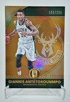 2016-17 Panini Gold Standard Giannis Antetokounmpo /269 MVP Bucks