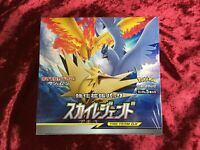 Pokemon Card Game Sun & Moon Expansion Pack Sky Legend Box Japanese