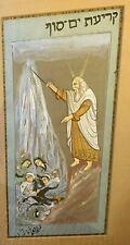 GUMPS Antique HEBREW BOOK MANUSCRIPT Jewish Judaica MOSES Crossing the Red Sea