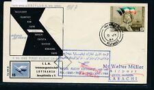 12520) LH FF Kuwait - Karachi Pakistan 5.7.63, sp.cover