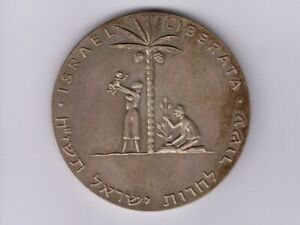 Israel 1st State Medal:Silver ,121g,61mm,1961 * Liberation *