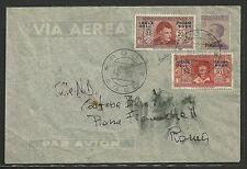 Colonie 1932 Egeo Patmo Mista Dante Alighieri Lettera da Rodi Firmata - COL005