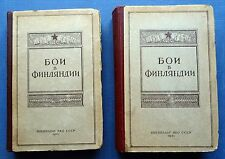 1941 Russian USSR Soviet Set of 2 Vintage Military Books Fights in Finland WW2