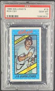 1980 Kellogg's 3D #19 Ron Cey Dodgers PSA 10 Gem Mint POP 20 *PSA 10 Set Break*