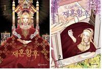 The Remarried Empress Vol 1 Vol 2 SET Romance Webtoon Comic Book Manhwa Manga