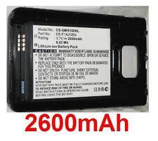 Batterie 2600mAh avec cache Pour Samsung Galaxy S II
