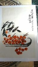 VINTAGE CHINESE AFTER QI BAISHI WATERCOLOR  PAINTING OF CHERRY IN BASKET