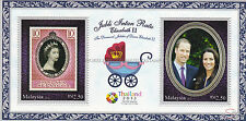 [SS] Malaysia 2012 Diamond Jubilee Queen Elizabeth Prince William OVERPRINT M/S