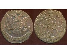 RUSSIE  RUSSIA  RUSSIE , CATHERINE II , 5 KOPEKS 1775 , EKATERINBURG