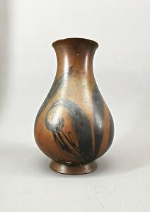 99833233 Vase WMF Ikora Um 1930/50 Copper Floral Decoration H26cm