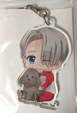 Yuri on Ice Acrylic Keychain Victor Nikiforov Makkachin Russia Anime Japan F/S