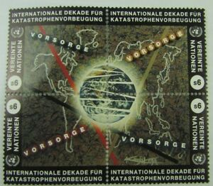 1994 United Nations Vienna SC #173a Natural disaster reduction   MNH stamps
