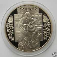 350 YEARS to KHARKIV Ukraine 2004 Coin 5 Hryvnia Rare First Capital KM# 355