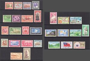 SAMOA 1939-62 four mint sets, SG 195//248 cat £39