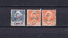 Irak 1949 Zwangzuschlagmarke 4/5 I und II Aufdrucke 2 typen gebraucht