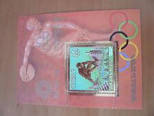 Senegal  Olympia 1976 Montreal Bl. 20 postfrisch Goldblock