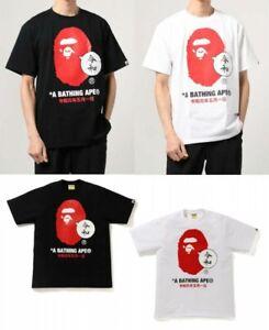 A BATHING APE Men's T-Shirt APE HEAD BEAUTIFUL HARMONY Fast Shipping From Japan