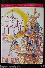 "JAPAN D.Gray-man Art book ""Noche"" Hoshino Katsura artbook"