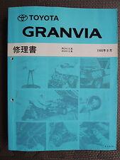 JDM TOYOTA GRANVIA RCH11 KCH10 Original Service Shop Repair Manual Book