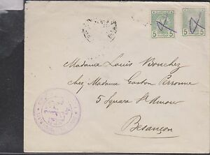 O) 1913 MOROCCO-POSTES CHERIFIENNES, MOSQUE ENVELOPPE ADDRESEED TO FRANCE BEARIN