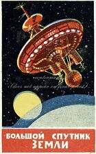 Soviet Space Matchbox Label Poster Canvas HQ Print 8x10+1'' Great Sputnik #B_809