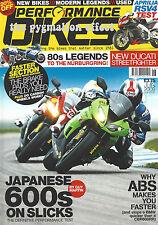RSV4 Ducati Streetfighter R6 GSX-R600 CBR600RR ZX-6R RG250 GSX-R750 RC30 Katana