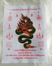 Pha Yant Thao Srisutho Naga Feiish Talisman Thai Amulet Prosperity Success