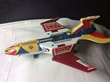 Rare 1982 Bandai Gatchaman Battle Of The Planets God Pheonix Ship Metal