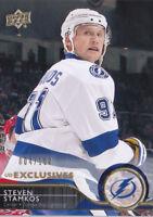14-15 Upper Deck Steven Stamkos /100 UD Exclusives Lightning 2014