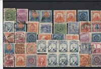 mexico early  stamps  ref r12517