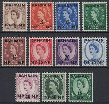 Bahrain 1957 ** Mi.104/14 SG 102/12 Definitives QEII ovpt. on GB
